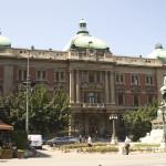 Beograd, Narodni muzej