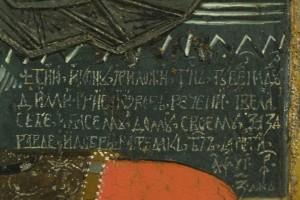 1660-3125