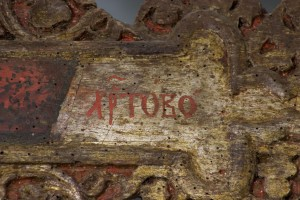 TKG_3953