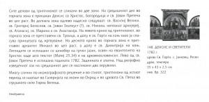 Muzej-na-Makedonija-T7